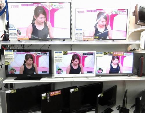 テレビの多摩 テレビ 買取