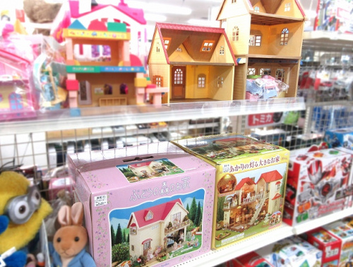 トミカ プラレール シルバニアファミリーの多摩 玩具 雑貨 買取