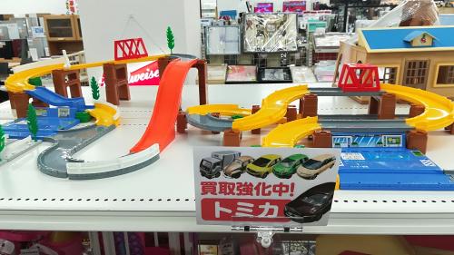 多摩 玩具 雑貨 買取