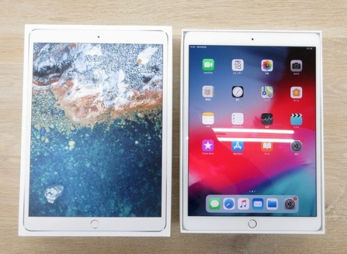 iPadの中古 iPad Pro 買取