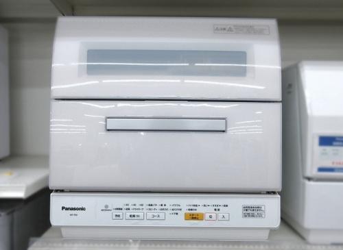 中古 食洗器 買取の多摩 中古家電 買取