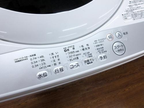 中古 洗濯乾燥機 買取の中古 全自動洗濯機 買取