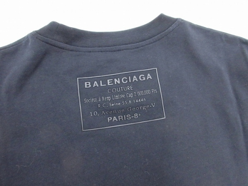 BALENCIAGA の八王子多摩立川ブランド