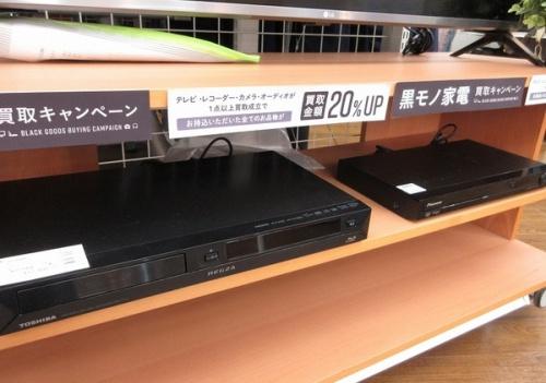 テレビ オーディオ カメラ 買取のレコーダー ヘッドフォン