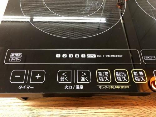 IH調理器のIHクッキングヒーター