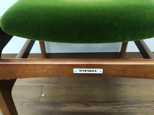 カリモク60の多摩 中古家具 買取