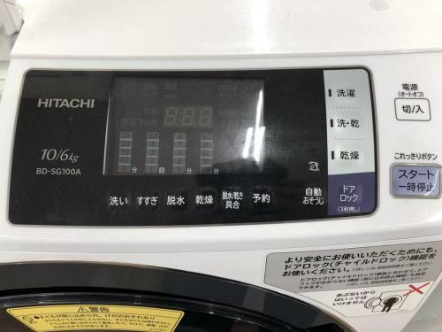 ドラム式洗濯乾燥機の稲城若葉台店周年感謝祭