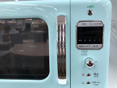 稲城若葉台店周年感謝祭の多摩 中古家電 買取