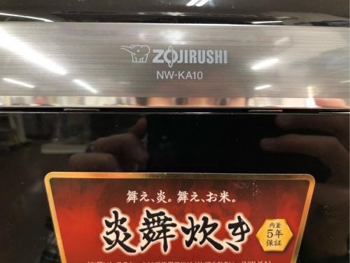 中古 白モノの稲城若葉台店周年感謝祭