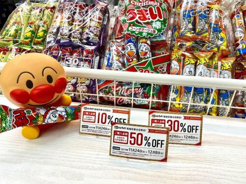 稲城若葉台店周年感謝祭の多摩 八王子 ブランド 買取