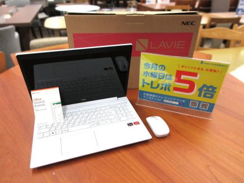 パソコンのノートパソコン