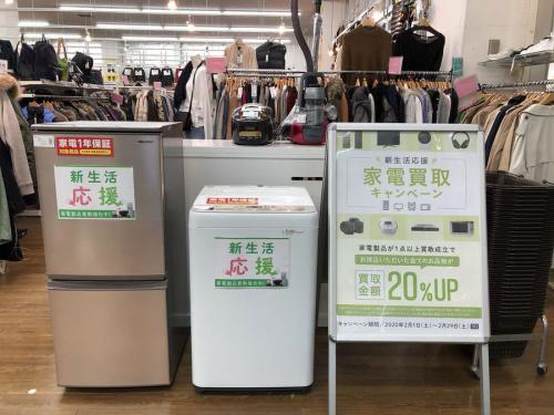 家電の冷蔵庫 洗濯機 冷蔵庫