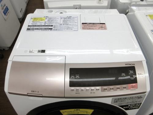 中古 洗濯機 買取の生活家電 家事家電 買取