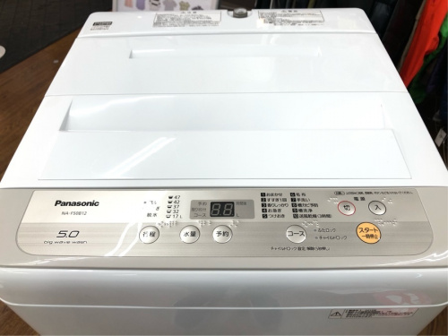 中古 洗濯機のスマホで購入