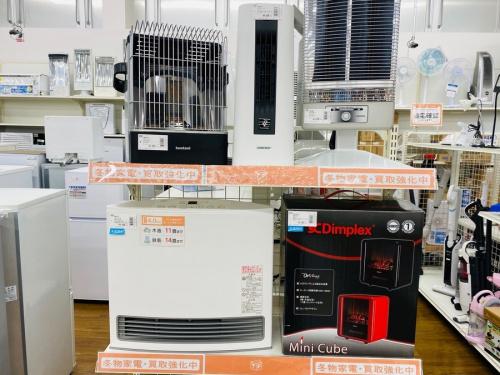 暖房の赤外線ヒーター