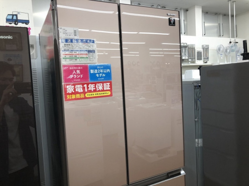 多摩 大型冷蔵庫の家電 買取