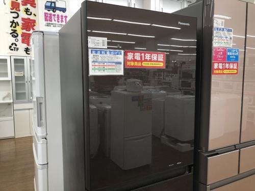 多摩 冷蔵庫