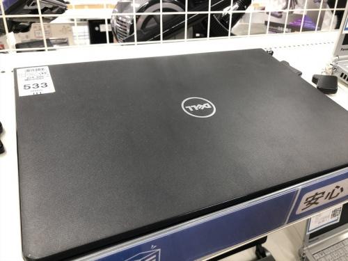 カップ&ソーサーの稲城 パソコン買取