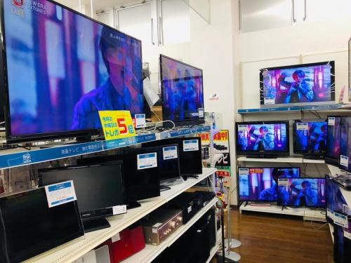 稲城 テレビ買取の多摩 テレビ 買取