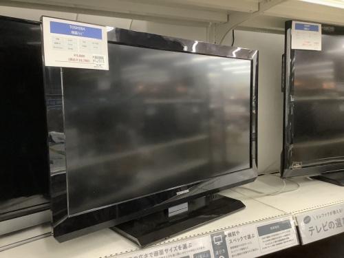川崎 中古家電