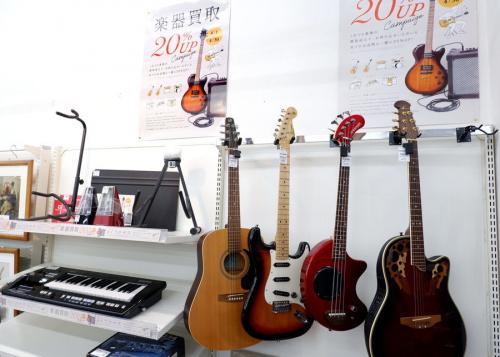 中古楽器店の中古楽器