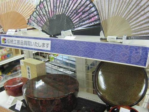 香蘭社の深川製磁