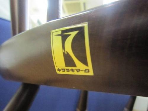 ダイニングセットの飛騨産業