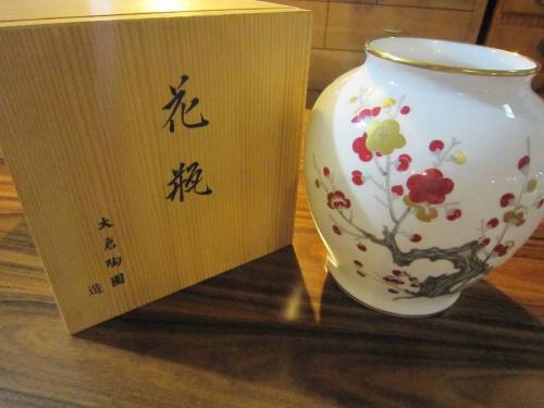 大倉陶園のカップ&ソーサー