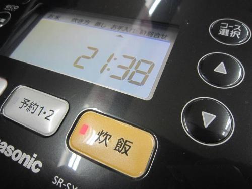 武蔵村山家電