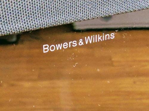BOWERS&WILKINSの武蔵村山