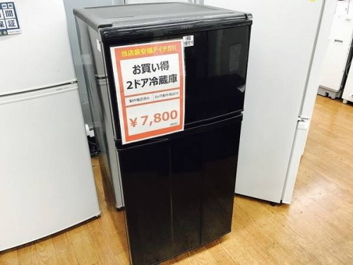 冷蔵庫のテレビ