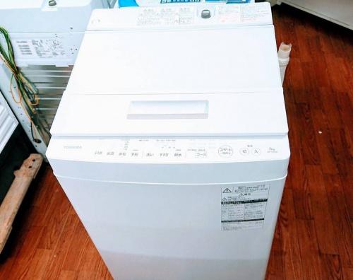 中古洗濯機のTOSHIBA