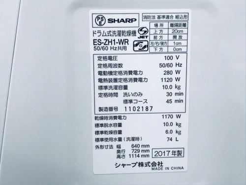 武蔵村山家電の武蔵村山 昭島 福生 青梅 東大和 ドラム洗濯機 買取