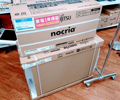 武蔵村山 昭島 福生 青梅 東大和 エアコン 販売のエアコン