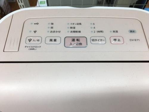 除湿機の武蔵村山 昭島 福生 青梅 東大和 立川 家電 中古
