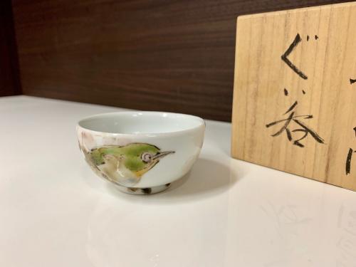 和食器のぐい呑み