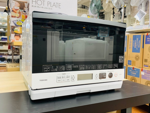 キッチン家電のER-SD80