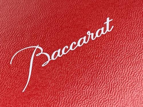 テーブルウェアのBaccarat