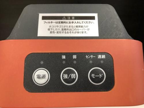 スリーアップの武蔵村山 昭島 福生 青梅 東大和 立川 暖房