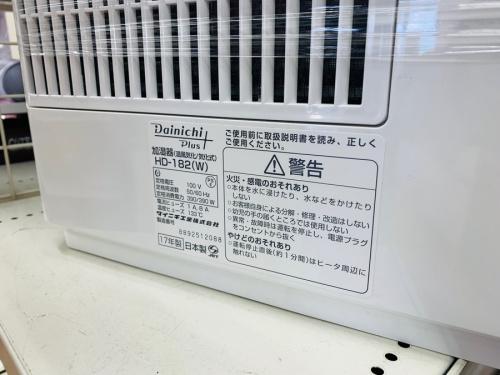SHARPの武蔵村山 昭島 福生 青梅 東大和 立川 ブランド品 買取