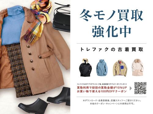 コートのキルティングコート