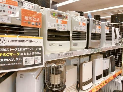 季節家電 暖房器具のストーブ ヒーター