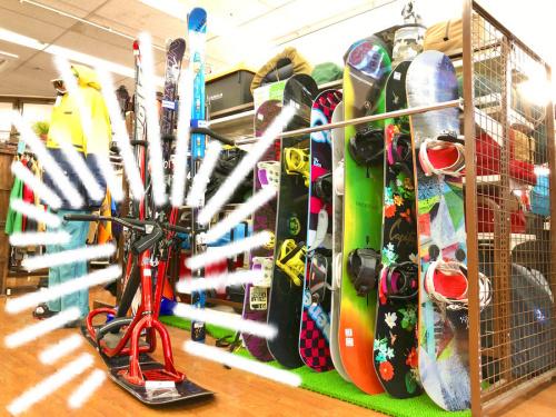 スキーウェア ウェアの東京 武蔵村山 青梅 瑞穂 昭島 東大和 立川 東村山 西多摩 多摩地区 埼玉 入間 狭山 所沢 買取 買い取り スキー スノーボード ウィンタースポーツ
