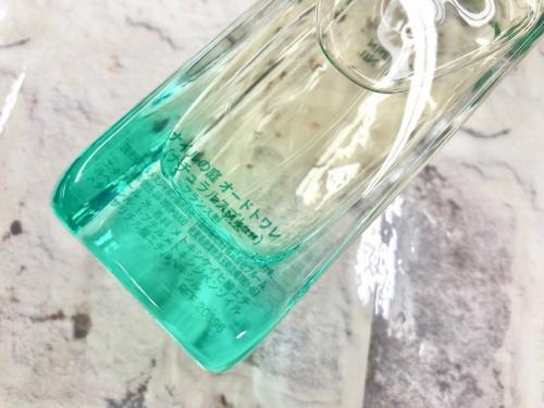香水 オードトワレのHERMES エルメス