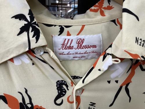 Aloha Blossomの東京 武蔵村山 青梅 瑞穂 昭島 東大和 立川 東村山 西多摩 多摩地区 埼玉 入間 狭山 所沢 買取 買い取り 衣類