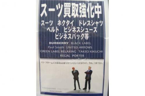 ビジネススーツのビジネスシューズ