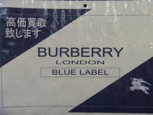 BURBERRY BLUE LABELのBURBERRY BLACK LABEL