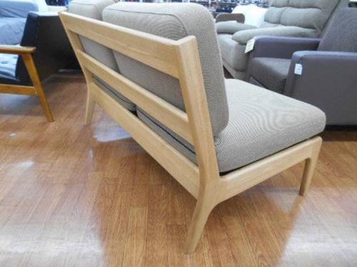 いちおし特選家具の大塚家具