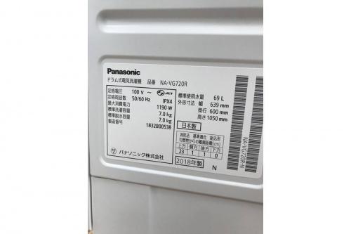 ドラム洗濯機のパナソニック