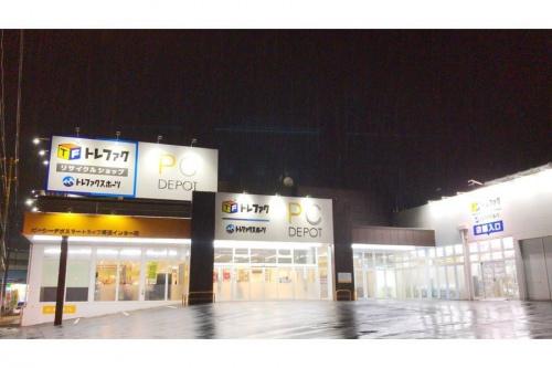 幕張本郷 リサイクルショップのトレファク 新店